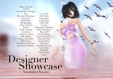 designer-showcase-november-2016